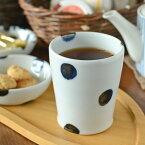 【砥部焼雲石窯】太丸のフリーカップ