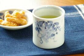 【砥部焼 森陶房】ぶどうの筒湯のみ(小)