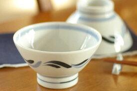 【砥部焼 岡田陶房】青波文の茶碗