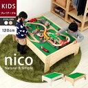 キッズテーブル 北欧 天然木キッズ プレイテーブル 幅120cm nico パイン材 子ども用 テーブル