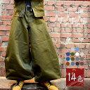 【丸源 鳶】【73cm〜特大】鳶ズボン 鳶革命 8000番(30cm長アウトポケット) 作業着 作業服 綿100% 鳶服 上下セット…