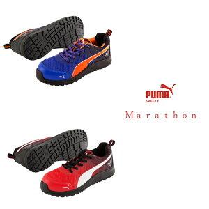 【送料無料】【PUMA 安全靴】 Marathonプーマ マラソンJSAA規格 A種64.335.0ブルー64.336.0レッドハイカット幅広タイプ4E