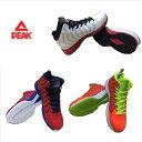 【送料無料】【PEAK ピーク】安全靴 作業靴BAS-4504 ハイカットシューレースピークセーフティーシューズ