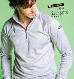 【新商品】【アイズフロンティア I'Z FRONTIER】【ポロシャツ 長袖】【熱中症・猛暑対策商材】#704P ストレッチ プリント 長袖ジップアップ ポロシャツ作業着・作業服