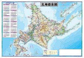 北海道全図カレンダー1