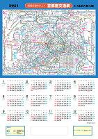 首都圏交通網カレンダー1