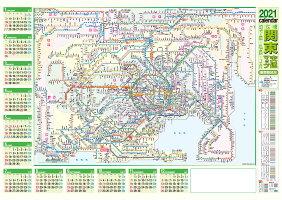 関東交通カレンダー1