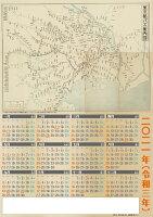 レトロ都バスカレンダー1