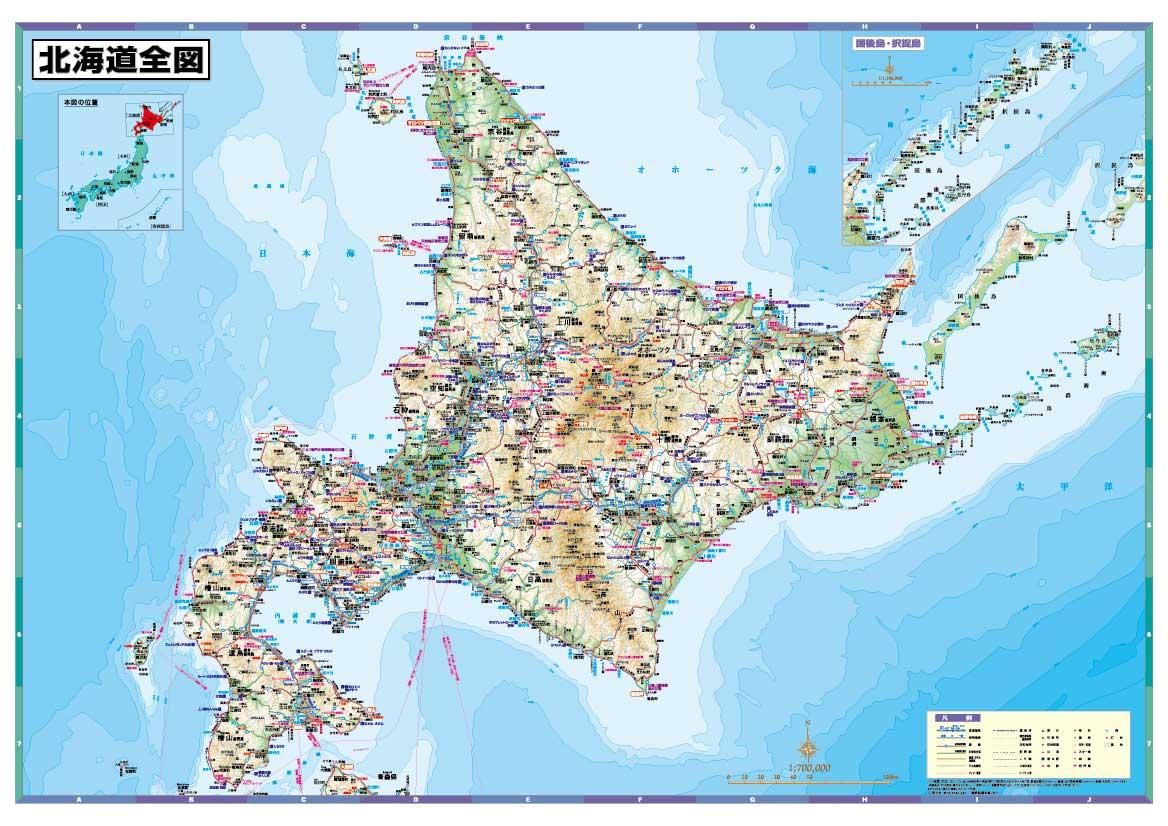 北海道全図(地図)ポスター(B1判)【2018年最新版!】表面ビニールコーティング加工※水性ペンが使えます