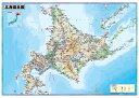 北海道全図(地図)ポスター(B1判)【2017年最新版!】表面ビニールコーティング加工※水性ペンが使えます