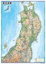 東北全図(地図)ポスター(B1判)【2017年最新版!】表面ビニールコーティング加工※水性ペンが使えます
