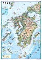 九州全図1