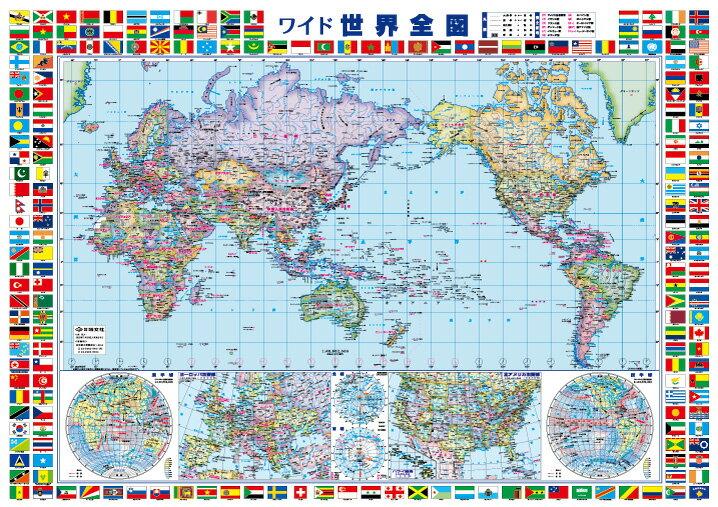 世界地図(世界全図)ポスター(B1判)【2018年最新版】表面ビニールコーティング加工※水性ペンで書き消しができます!