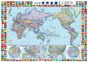 ホワイトボードラミネート世界地図ポスター(A0判)