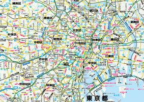 東京都全図(地図)ポスター(B1判)【最新版!】表面ビニールコーティング加工※水性ペンが使えます