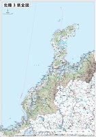ホワイトボードラミネート北陸3県地図ポスター(A0判)