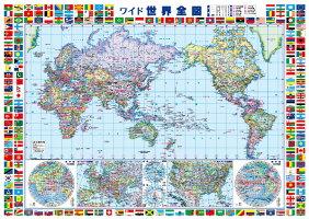 B0判世界地図ポスター