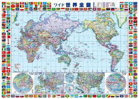 A0判世界地図ポスター