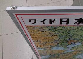 日本地図(日本全図)パネル(B1判)
