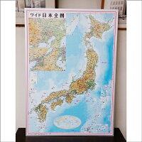日本地図パネル(A1判)