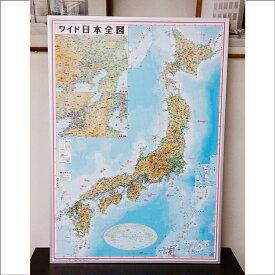 日本地図(日本全図)パネル(B0判)