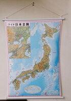 日本タペストリー(A1判)