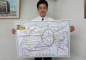 大きい首都圏交通マップ※2016年最新版!