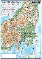 関東全図カレンダー1