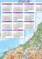 関東全図カレンダー2