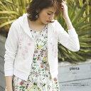 キャンセル分登録しました★【piera ピエラ】2017 MIKA×tocco closet (トッコクローゼット) Collection美香さんはホワイトを着...