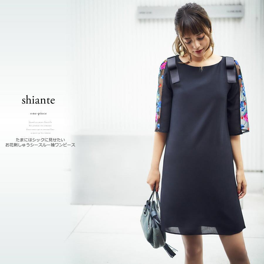11/16(木)再販決定【shiante シャンティ】 tocco closet(トッコクロゼット) CollectionRay10月号P156にて白石麻衣さんはブラック着用WEBカタログにて岸本セシルさんはブラック着用