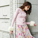 【kaesal カエサル】FALL WINTER 2017 tocco closet(トッコクローゼット) CollectionRay10月号P157にて白石麻...
