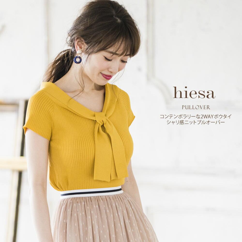 【hiesa ヒーサ】tocco closet(トッコクローゼット) Collection 泉里香さんはマスタード着用