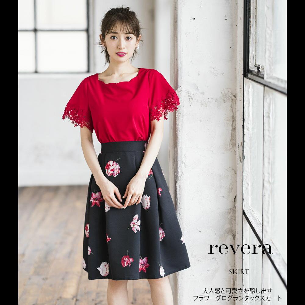【revera リベーラ】tocco closet(トッコクローゼット) Collection 泉里香さんはブラック着用