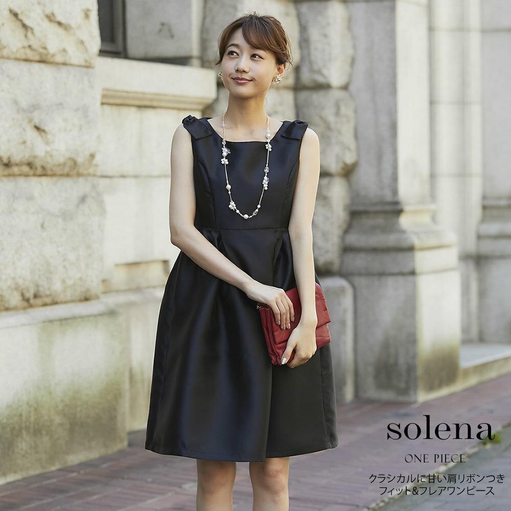 4/17 20時スタートスペシャルプライス!【solena ソレナ】tocco closet (トッコクローゼット) Collection