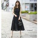 【romael ロマエル】tocco closet(トッコクローゼット) Collection 愛甲千絵美さんはブラック着用