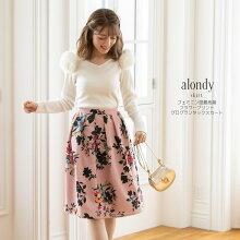 【alondyアロンディ】toccocloset(トッコクローゼット)Collection美人百花10月号P146にて泉里香さんはピンク着用