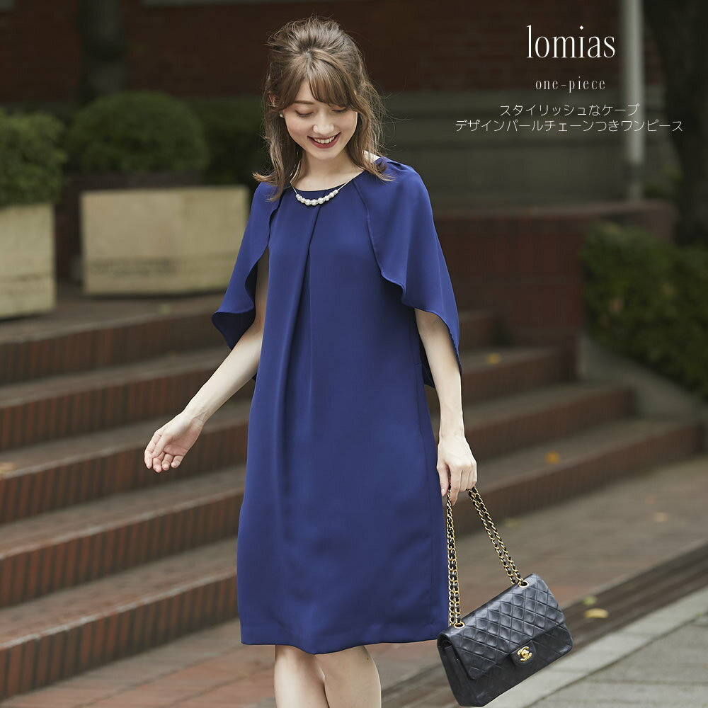 【lomias ロミアス】tocco closet(トッコクローゼット) Collection