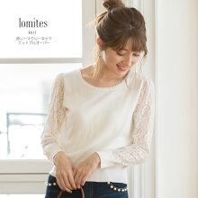 【lomitesロミティス】toccocloset(トッコクローゼット)Collection美人百花10月号P151にて泉里香さんはオフホワイトを着用