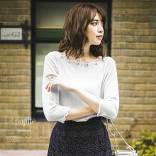 【popiteポピート】toccocloset(トッコクローゼット)Collection宮田聡子さんはオフホワイト着用