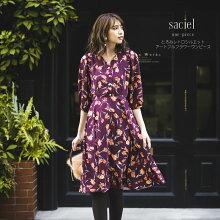 【sacielサシール】toccocloset(トッコクローゼット)Collection宮田聡子さんはボルドー着用