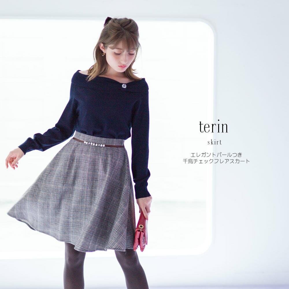【terin テリン】tocco closet(トッコクローゼット) Collection ≪@sssyk_25さんコラボ≫