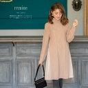 【remine リミーネ】tocco closet(トッコクローゼット) Collection美人百花12月号P135にて泉里香さんはピンクベージ…