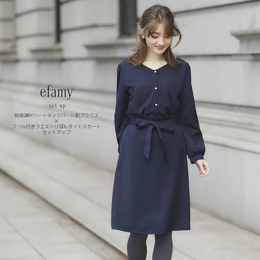 【efamy エファミー】tocco closet(トッコクローゼット) Collection