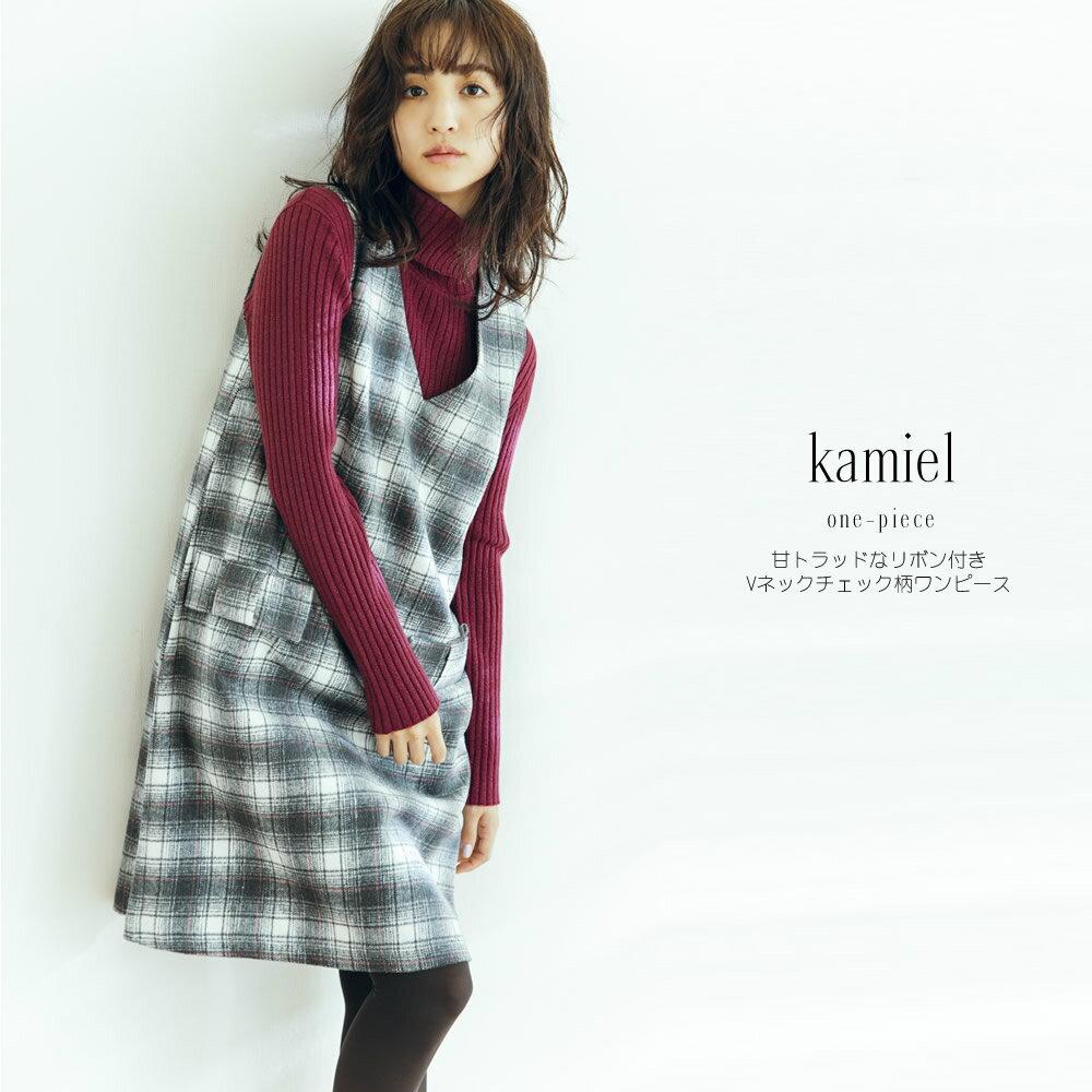 【kamiel カミール】tocco closet(トッコクローゼット) Collection堀田茜さんはグレー着用