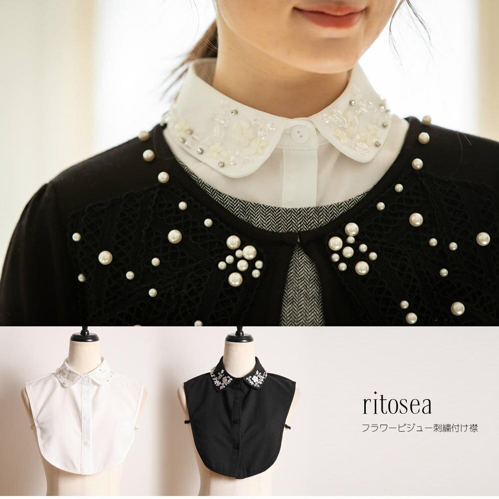 【ritosea リトシー】tocco closet(トッコクローゼット) Collection