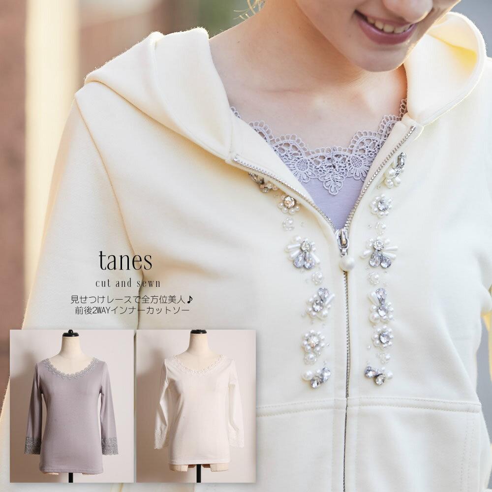 【tanes ターネス】tocco closet(トッコクローゼット) Collection≪@ribbonjourさんコラボ≫