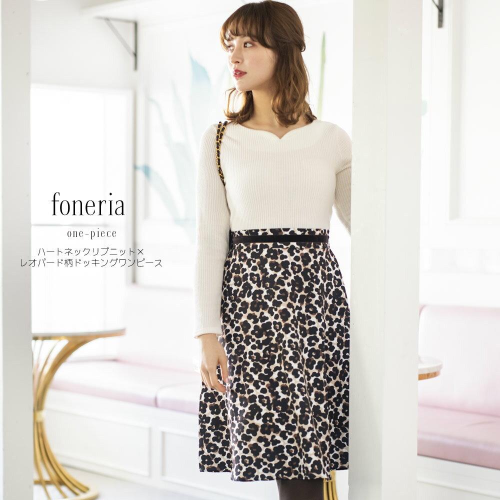 【foneria フォネリア】tocco closet(トッコクローゼット) Collection野崎萌香さんはベージュ着用