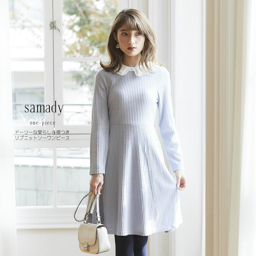 5/2スタートスペシャルプライス!【samady サマディ】tocco closet(トッコクローゼット) Collection