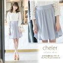 【cheler シェレール】 tocco closet (トッコクローゼット) collectionayapoohコラボアイテム※モデル身長167cm